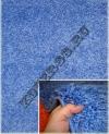 Турецкий ковер шагги 24000-blue